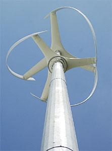 Quiet Revolution Turbine
